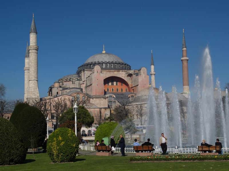 Hagia Sophia Architecture in Turkey